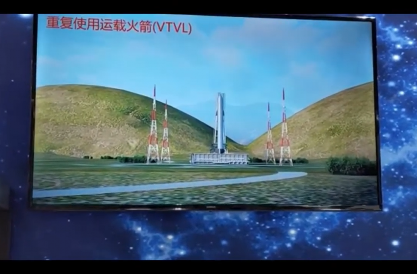 China's state rocket company unveils rendering of a Starship look-alike