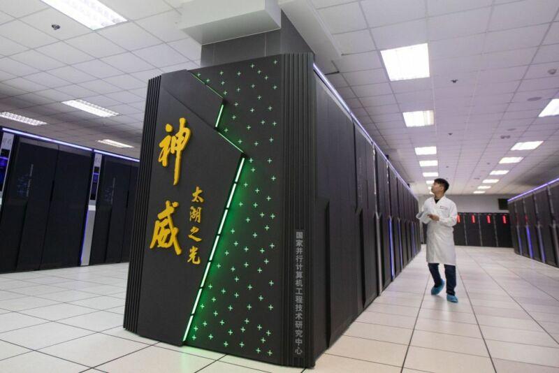 China shouldn't get US semiconductor design software, congressmen say