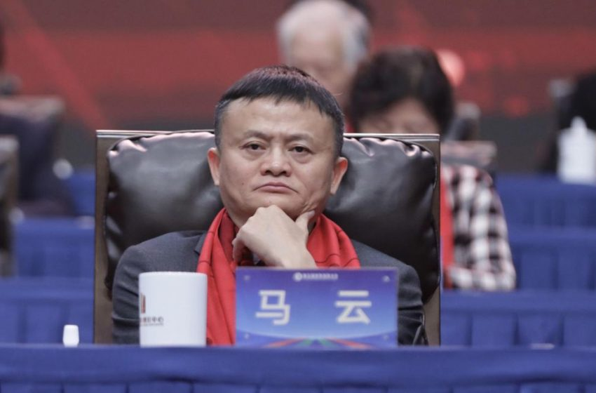 Jack Ma's Asian Footprint: Is This The End Of The Investment Surge?