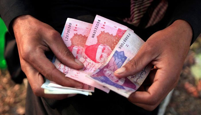 Pakistan's economy to shed COVID-19 shock this year: SBP