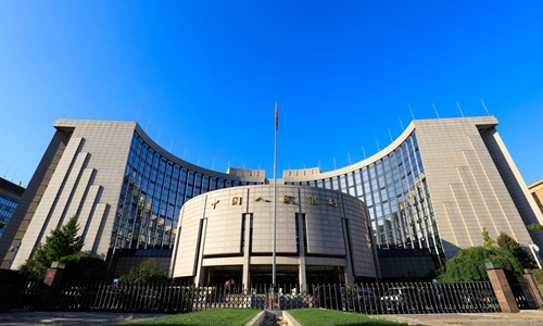 Two-way fluctuation of Chinese yuan to become new norm: central bank