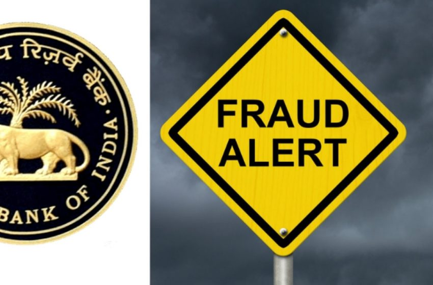 Govt Banks Reduce Frauds By 34%; But Private Banks Witness 21% Jump! (Which Cases Are Rising?)