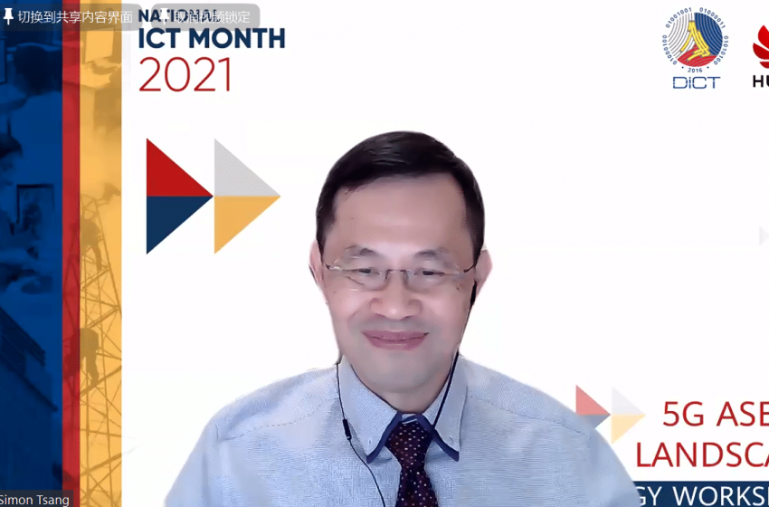 DICT, Huawei Mark ICT Month, Workshop on Emerging Technologies-Breaking News in Manila