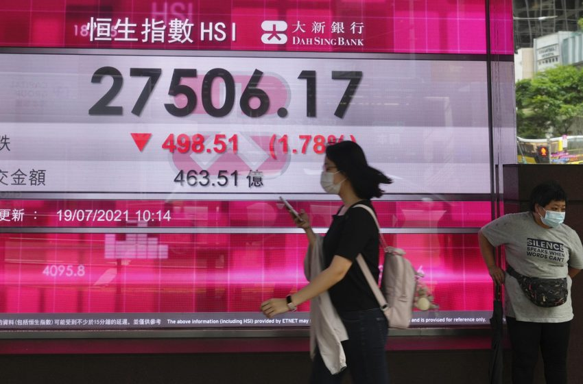 Asian shares fall on COVID-19 spread, Wall Street declines