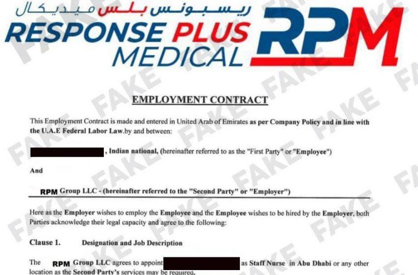 Fake job alert: UAE healthcare group warns of recruitment scam – News