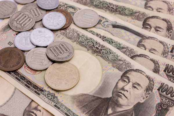 USD/JPY Fundamental Daily Forecast – US-Japan Yield Spreads Dictating the Directon of Dollar/Yen