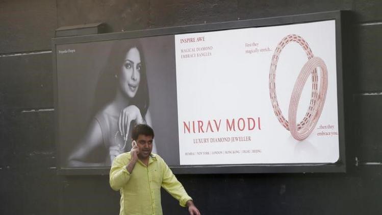 PNB scam: ED recovers Rs 17 cr from Nirav Modi's sister Purvi Modi