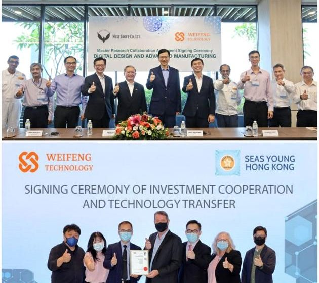 WEIFENG TECHNOLOGY Announces Strategic Partnerships with SEAS YOUNG and MUST GROUP   News