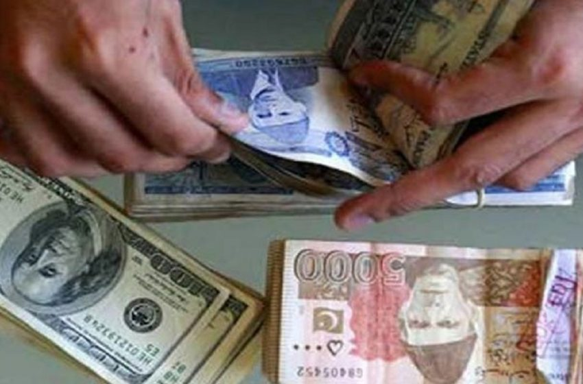 Rupee falls 41 paisas against dollar