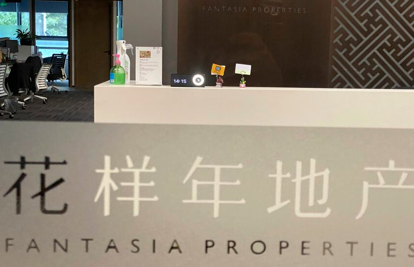 Another Chinese real estate developer misses a payment.