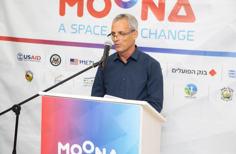 Moona brings high-tech centers to Israel's Arab communities