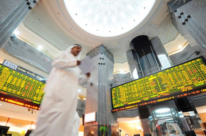 ADNOC Drilling jumps over 30% in debut for Abu Dhabi's largest IPO